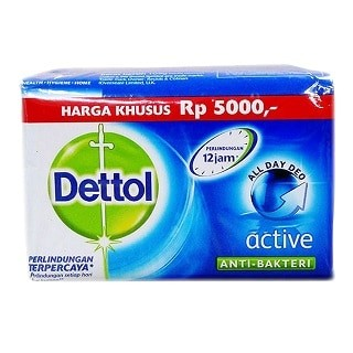 Dettol Anti-Bacterial Hand and Body Bar Soap