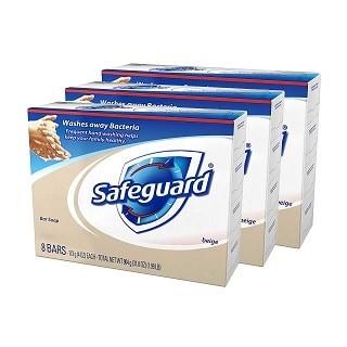 Safeguard Beige Antibacterial Soap